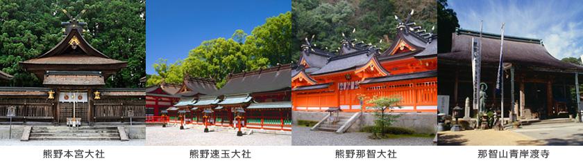 http://www.kumano-sanzan.jp/sanzan/images/top-image.jpg